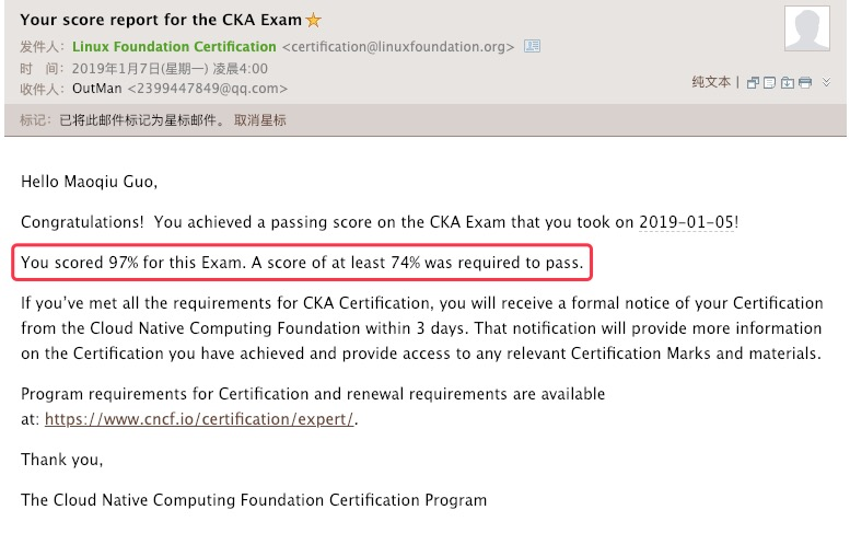 CKA(Certified Kubernetes Adminsitrator)认证获取历程  运维人