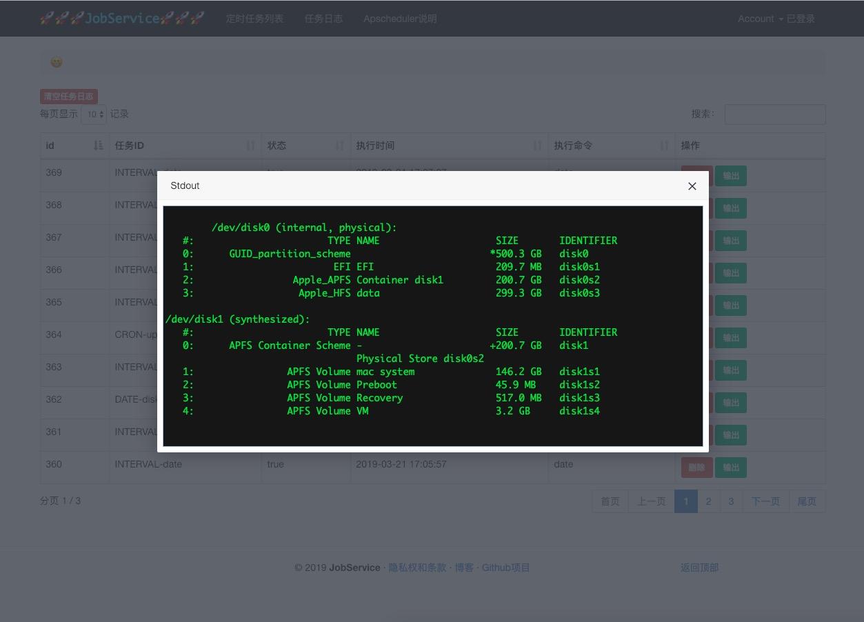 如何让添加定时作业任务变得更加优雅  运维人  Devops、Linux